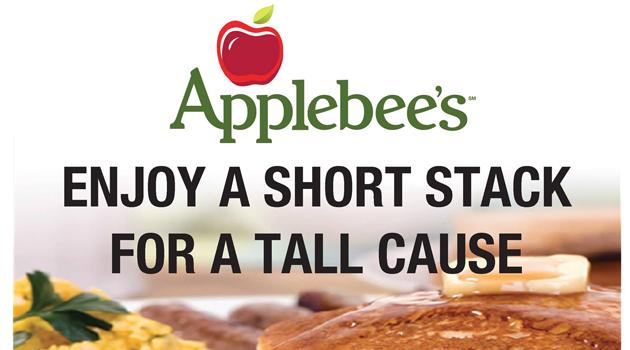 Applebee's in Garfield