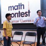 ilearn schools math contest 00077